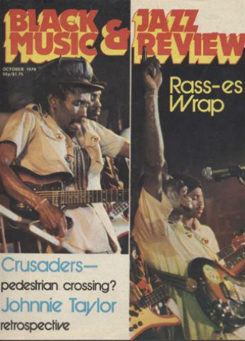Black Music magazine