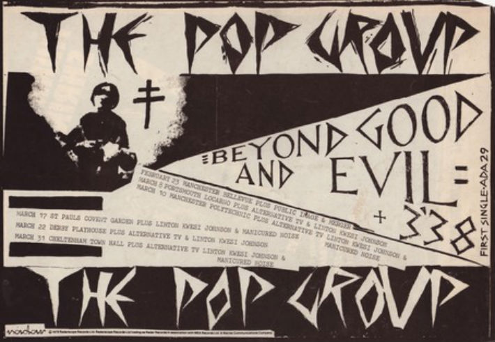 Pop Group gig ticket